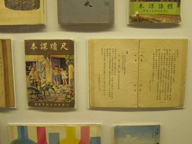 old_book_hk