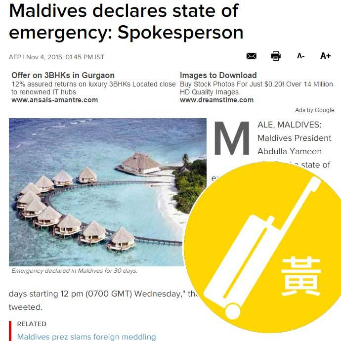 Maldives_emergency