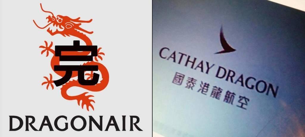 cathayDragon_Logo