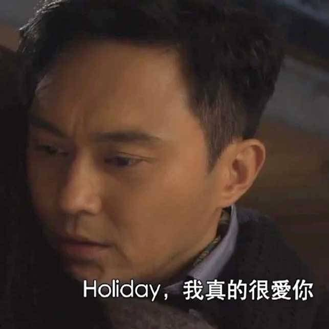 gday_holiday