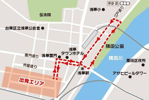 route_192869458258525b8cd4259