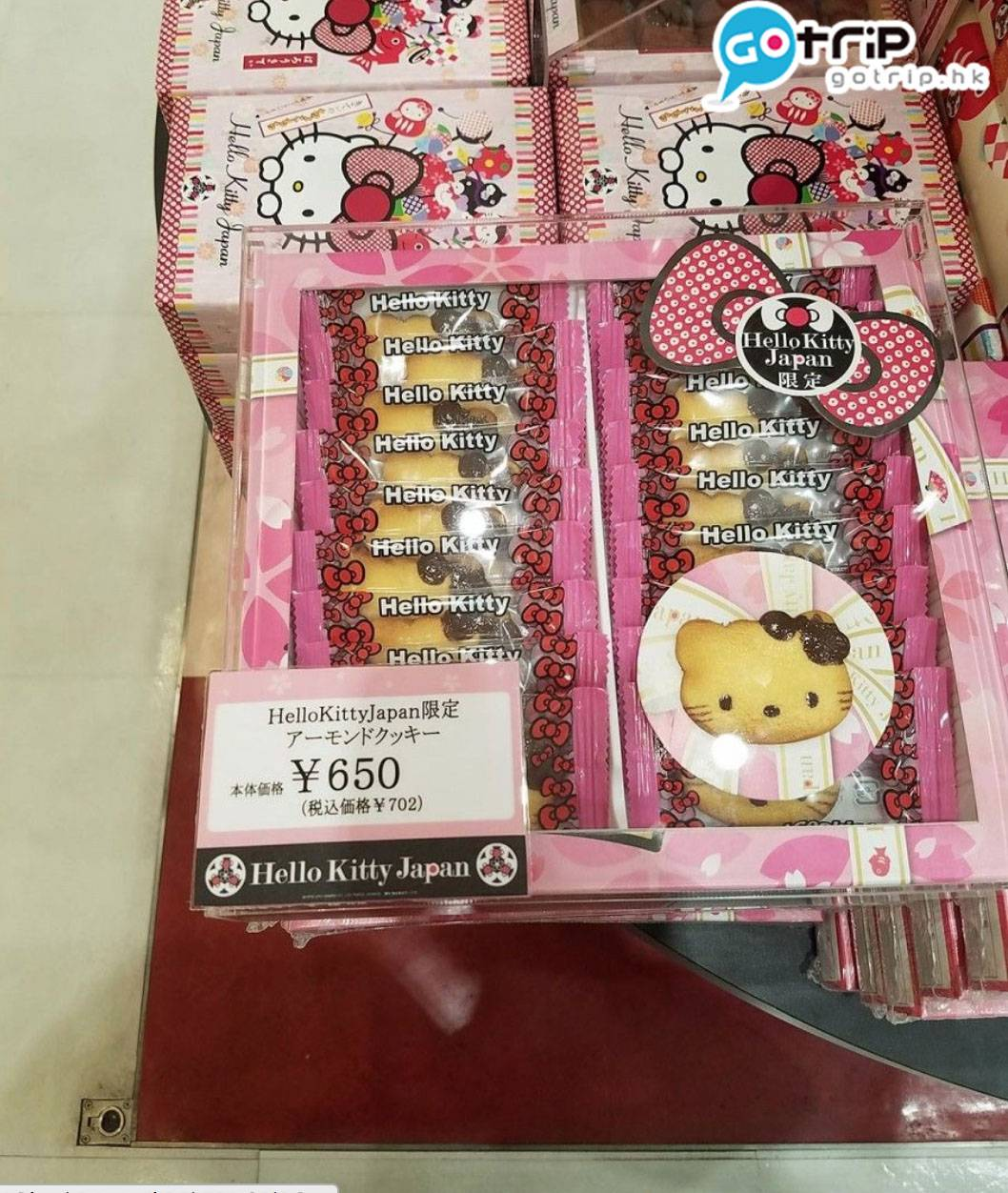 Hello Kitty Japan限定曲奇 702円/HK$47