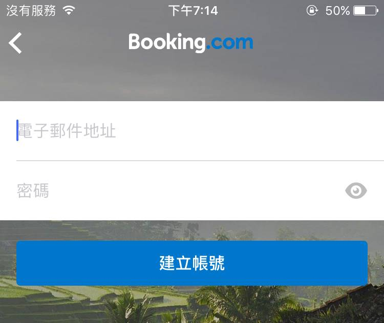 酒店,訂房,Agoda,Booking.com,Hotels.com,Expedia,酒店訂房網