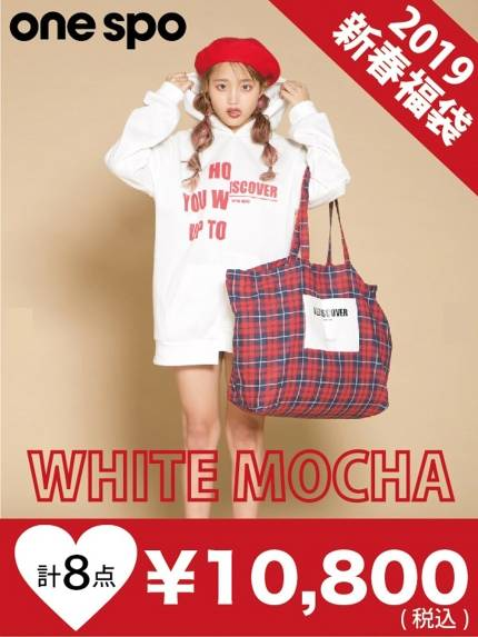 one spo「White Mocha」福袋。