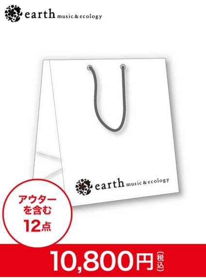 6|earth music & ecology(售價:10,800円/約HK6)