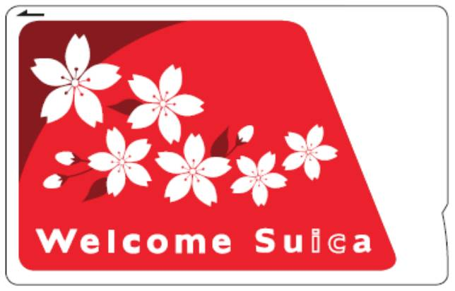 Welcome Suica新卡設計圖。
