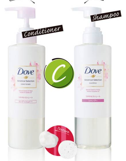 Dove Botanical Selection Shampoo + Conditioner