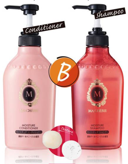 MACHERIE Moisture Shampoo + Conditioner EX