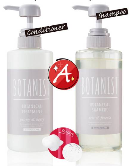 BOTANIST Botanical Damage Care Shampoo + Treatment