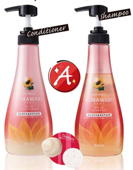 HIMAWARI Dear Beaute Oil In (Gloss & Repair) Shampoo + Conditioner