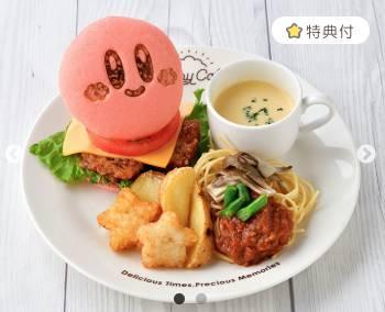 日本Cafe