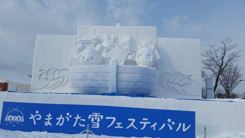 日本, 旅遊熱話, 祭典, 雪祭