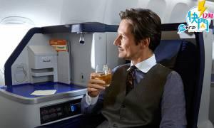 GOtrip快閃12點, 日本,東京 , 機票, 旅遊優惠, 套票優惠, 商務艙,酒店