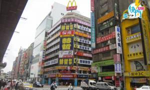 GOtrip快閃12點, 機票, 旅遊優惠, 機票優惠, 台灣, 台北, 長榮航空, Eva Air