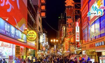 GOtrip快閃12點, 日本, 東京, 大阪, 越南, 限時優惠, 機票優惠, 機票, 旅遊優惠, 廉航, Jetstar