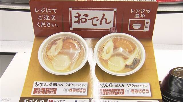 日本FamilyMart