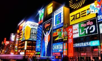 GOtrip快閃12點,日本, 機票優惠, 機票, 旅遊優惠,大阪, 沖繩 , 廉航