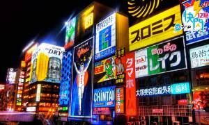 GOtrip快閃12點, 韓國, 台灣, 日本, 泰國, 東南亞, 濟州, 越南, HKExpress, 廣島,九洲, 福岡, 長崎, 熊本, 鹿兒島, 沖繩, 濟洲島, 釜山, 機票, 機票優惠, 旅遊優惠