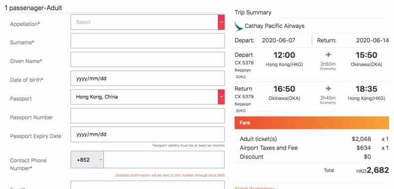 GOtrip快閃12點, 機票, 旅遊優惠, 機票優惠, 日本, 沖繩, 潛水