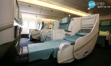 GOtrip快閃12點, 機票優惠, 機票, 旅遊優惠, 經濟艙, 首爾, 韓國, 商務艙