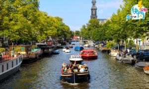 GOtrip快閃12點, 歐洲, 機票優惠, 機票, 旅遊優惠,阿姆斯特丹, 經濟艙