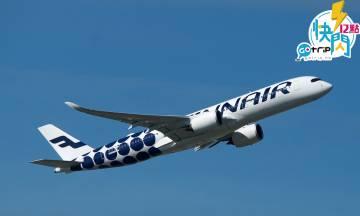 GOtrip快閃12點 ,芬蘭 ,芬蘭航空 , 機票優惠 , 旅遊優惠 , 機票 , Marimekko