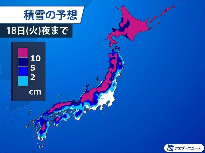 【日本天氣】西日本、北海道下大雪!福岡今天為111年內最遲的初雪
