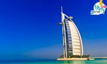 GOtrip快閃12點,杜拜 ,阿聯酋航空 ,免費酒店 , 機票優惠 , 旅遊優惠 , 機票