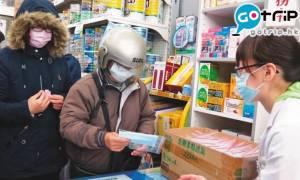口罩, 武漢肺炎, 新型肺炎, 新型冠狀病毒, 台灣, 口罩禁止, 口罩徵用