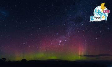 GOtrip快閃12點,澳洲航空, 澳洲 , 機票優惠, 旅遊優惠, 塔斯曼尼亞 , 霍巴特 , 粉紅色極光, 極光