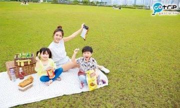香港16大野餐地點推介 | 免費草地公園、放風箏地點、寵物公園一覽