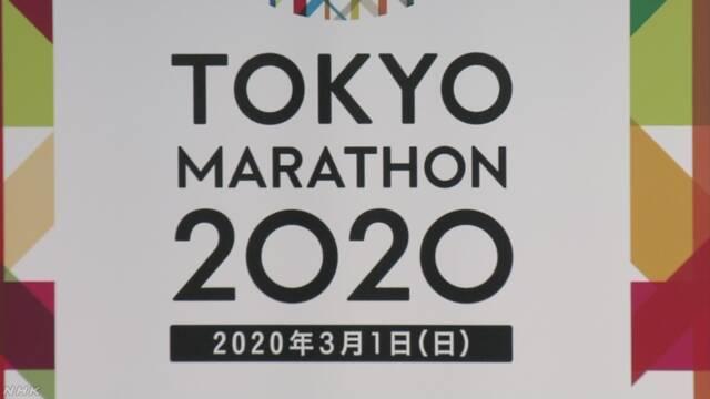 為防新型肺炎疫情擴大 東京馬拉松取消普通選手名額