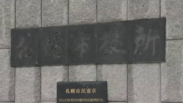 【武漢肺炎】北海道第3宗確診案例 市長:病毒有可能在本地社區傳播