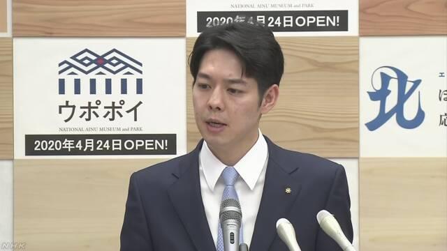 【武漢肺炎】日本一連3單兒童確診個案 2名北海道小學生、1名埼玉未就學男童
