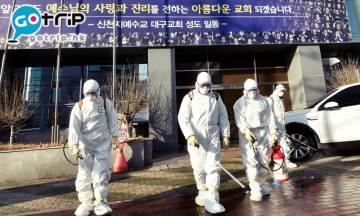 大邱, 韓國, , 武漢肺炎, 新型冠狀病毒, 新型肺炎, 超級傳播者