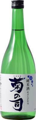 以縣產大米及泉水釀造的純米酒,能夠感受到岩手縣獨特風味。