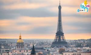 GOtrip快閃12點, 法國, 巴黎, 機票, 旅遊優惠, 機票優惠, 卡塔爾航空, Qatar