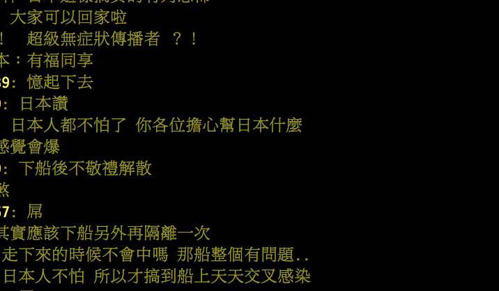 台灣網民討論特別熱烈。(圖片來源:台灣PPT)