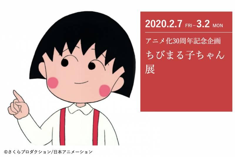 活動日期由2月7日至3月2日。
