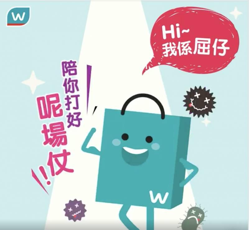 屈仔, 誠哥, 李嘉誠, 屈臣氏, whatsapp sticker, 貼紙, 武漢肺炎, 新型冠狀病毒, 新型肺炎