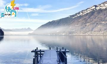 GOtrip快閃12點, 瑞士 ,日內瓦 ,蘇黎世 , 機票 , 旅遊優惠 , 機票優惠 , 土耳其航空 , 韓劇 ,絕景 , 愛的迫降