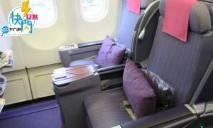 商務艙,GOtrip快閃12點, 泰國, 曼谷, 機票, 旅遊優惠, 機票優惠, 泰國航空, 泰航