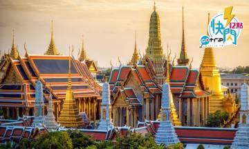 GOtrip快閃12點, 泰國, 曼谷, 機票, 旅遊優惠, 機票優惠, 泰國航空, 泰航