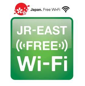 【東京奧運】日本新幹線將配備免費Wi-Fi |東海道、山陽及九州列車率先試行