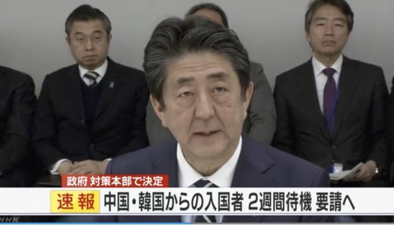 日本落實最新出入境限制 暫停香港澳門免簽證入境