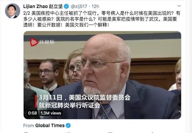 【新冠肺炎】中國外交部發言人趙立堅:可能是美軍把新型肺炎帶到武漢