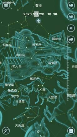 獅子座流星雨11月現身!幾時睇最靚?即睇最佳觀賞日期時間天氣|附網上直播連結|香港天文現象2020