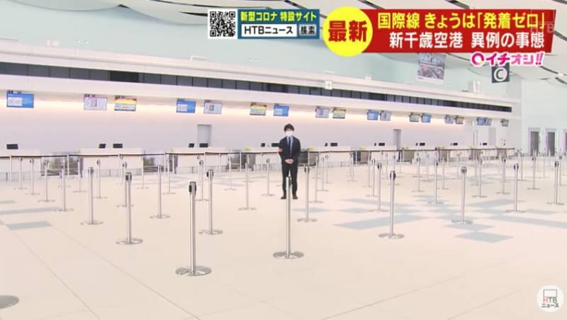 【武漢肺炎】北海道新千歲機場因疫情空無一人的冷清景況 每日54班航班變為0