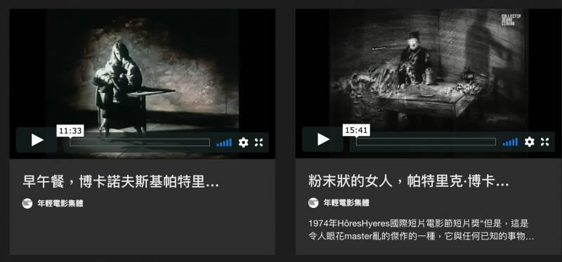 【武漢肺炎】6大家中網上閱讀途徑 免費睇書+睇音樂劇+睇國際紀錄片