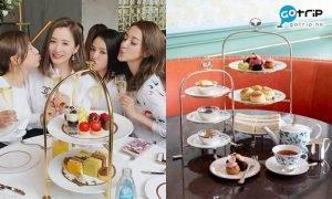 下午茶推介, 下午茶推介2020, 酒店下午茶2020, 酒店下午茶, 洲際, rosewood, ritz Carlton,